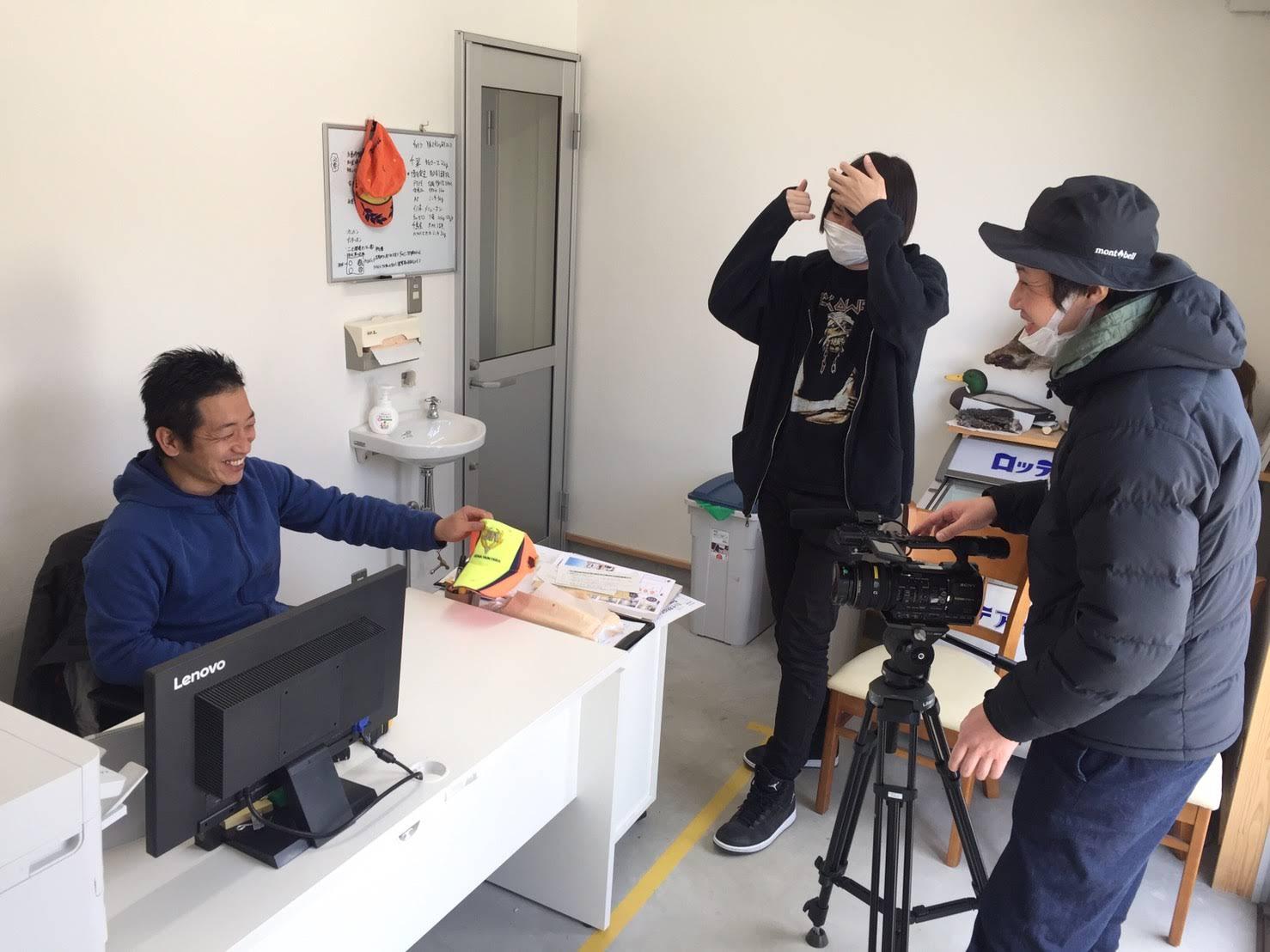 TV放送のお知らせ